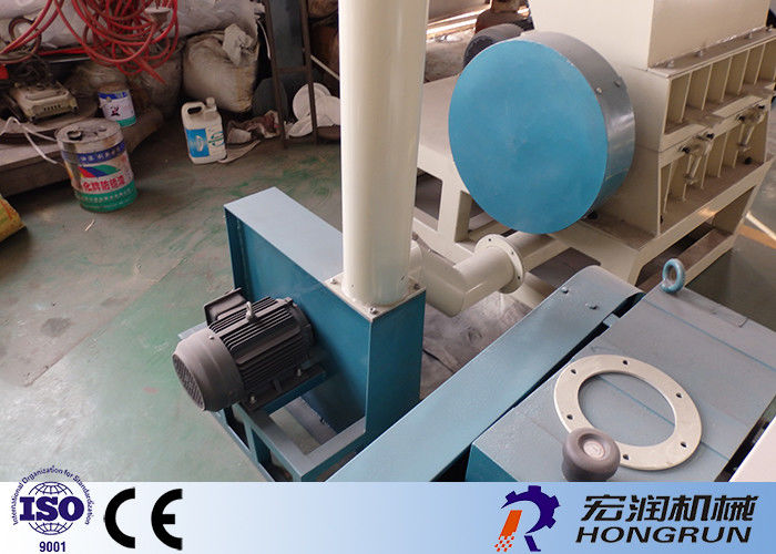 Water Cooling Plastic Recycling Granulator Machine For XPS / PE / PS Foam Scraps